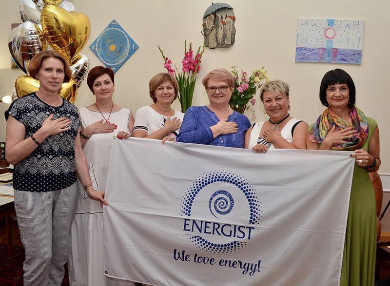Energist Business School